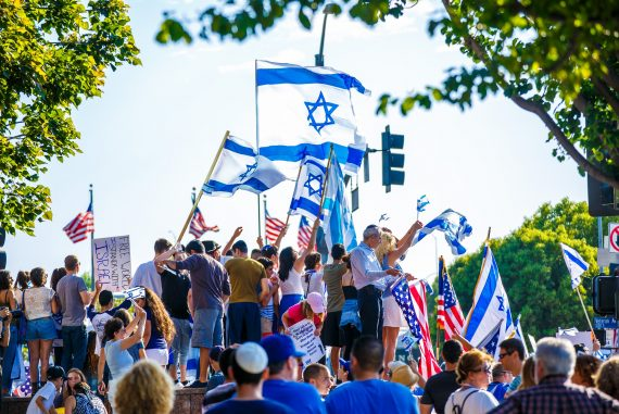Pro Israel Rally in Los Angeles; accessed via Wikimedia Commons